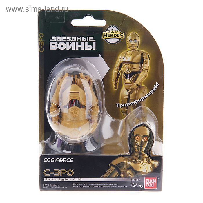 """Яйцо-трансформер """"Звёздные воины C-3PO"""", цвет золотой"""