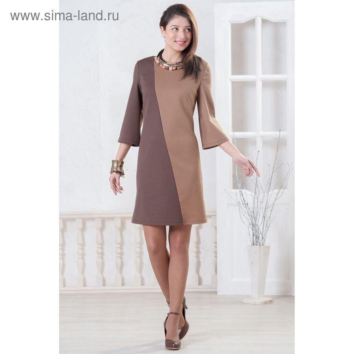Платье женское, размер 50, рост 164 см, цвет крем/шоколад (арт. 4311 С+)
