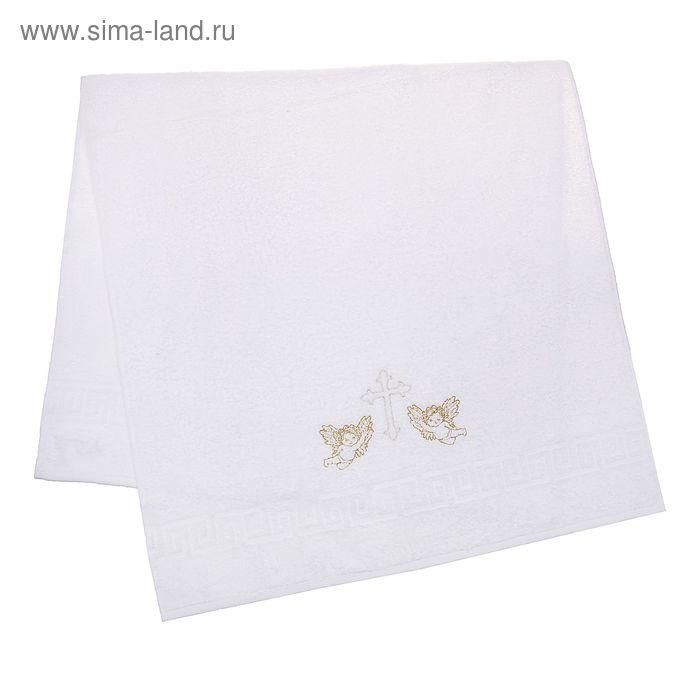 """Полотенце махровое для крещения """"Ангелы"""" 70*140 см, хлопок 100%,400 гр/м"""
