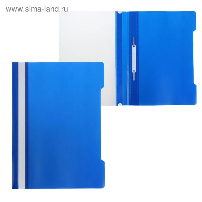 Папка-скоросшиватель А4, 120/160мкм ЭКОНОМ, синяя