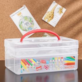 Контейнер универсальный econova Art Box, с ручкой, 2 секции
