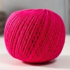 Розовый 0805