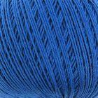 Синий 1604