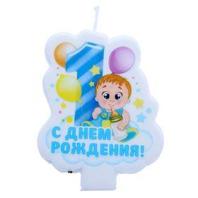 """Свеча в торт цифра 1 для мальчиков """"С днем рождения!"""""""