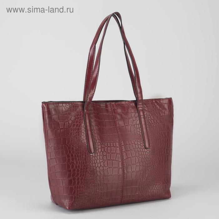 Сумка женская на молнии, 1 отдел, наружный карман, бордовая