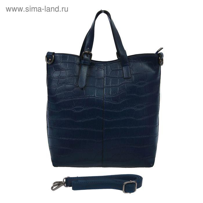Сумка женская на молнии, 1 отдел, наружный карман, длинный ремень, синяя