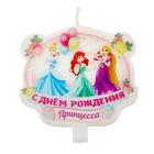 """Свеча в торт """"С днем рождения, принцесса"""", Принцессы"""