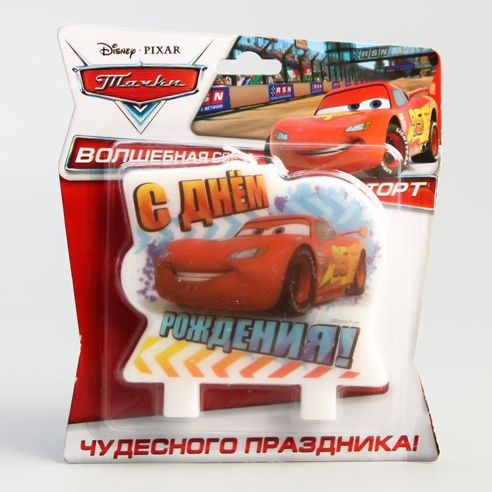 """Свеча в торт Дисней """"С днем рождения"""" Тачки - фото 35610000"""