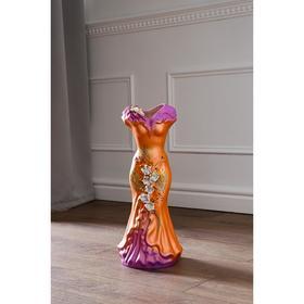 """Ваза напольная """"Платье"""", цветы, 45 см, микс - фото 1703429"""