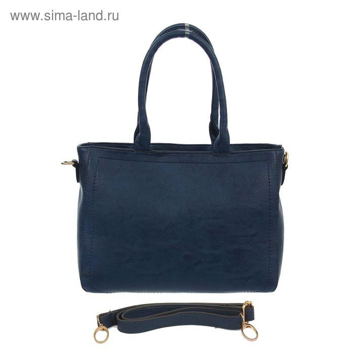 Сумка женская на молнии, наружный карман, длинный ремень, синяя