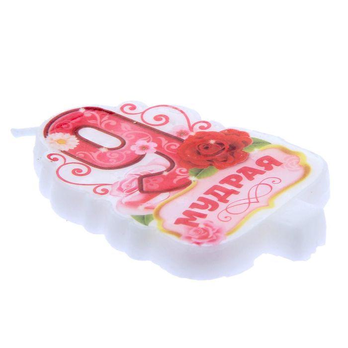 """Свеча в торт цифра 9 """"Мудрая"""" - фото 35609867"""