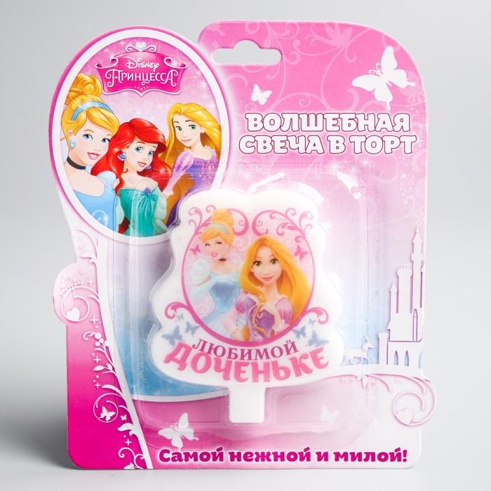 """Свеча в торт Дисней """"Любимой доченьке"""" Принцессы - фото 35610017"""