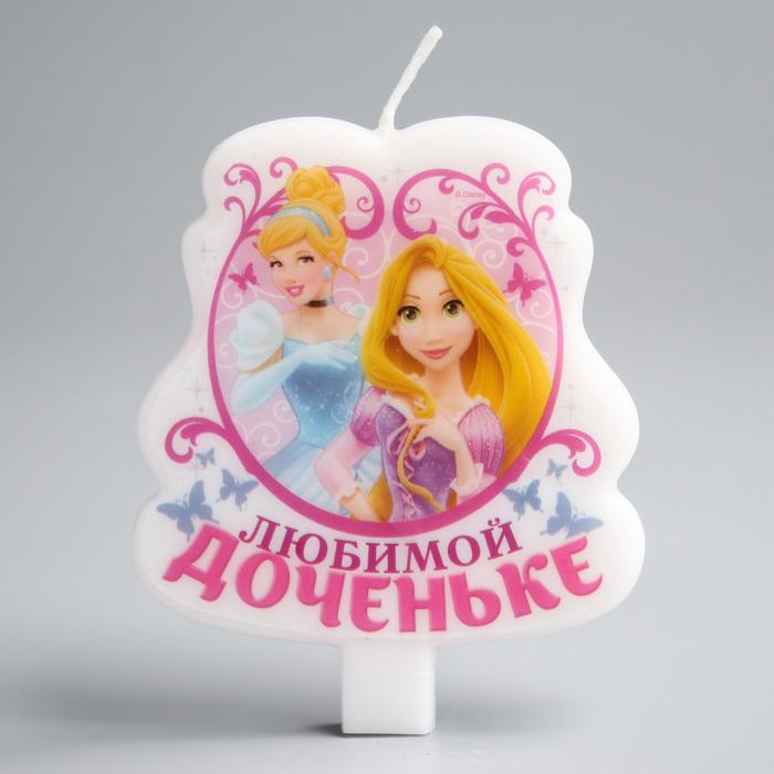 """Свеча в торт Дисней """"Любимой доченьке"""" Принцессы - фото 35610016"""