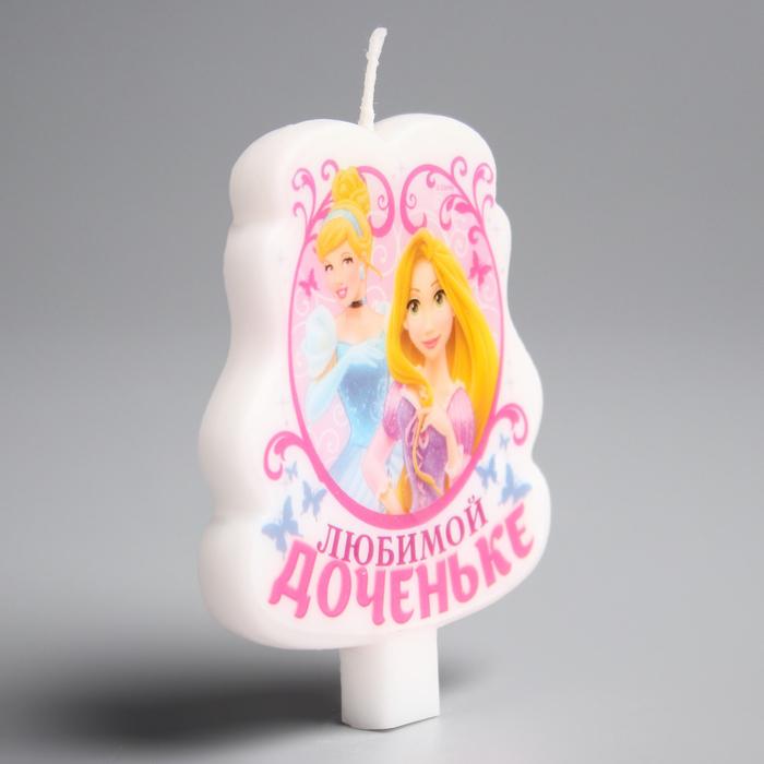 """Свеча в торт Дисней """"Любимой доченьке"""" Принцессы - фото 35610018"""