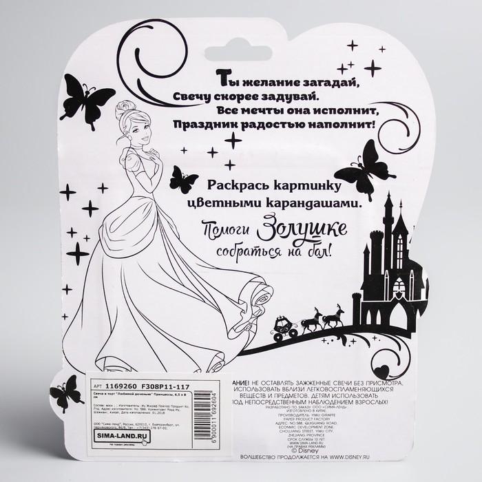 """Свеча в торт Дисней """"Любимой доченьке"""" Принцессы - фото 35610019"""