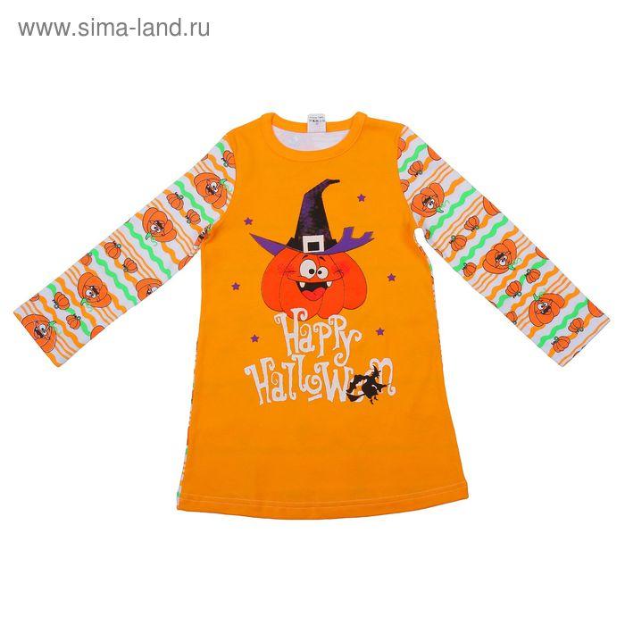 """Сорочка для девочки """"Хеллоуин"""", рост 98-104 см (56), цвет оранжевый Р317416_Д"""