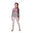Джемпер для девочки, рост 158-164 см (80), белый/черная полоска Р117442_П