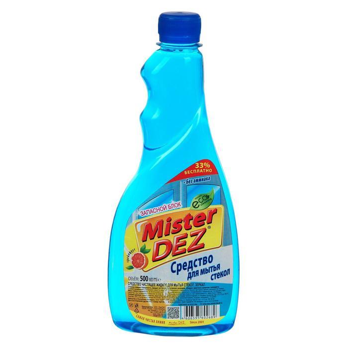 """Средство для мытья стекол  Mister Dez """"Грейпфрут"""" сменный блок, 500 мл"""