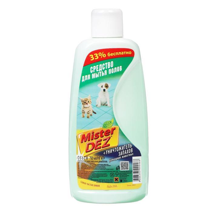 Средство для мытья полов + уничтожитель запахов  Mister Dez, 750 мл
