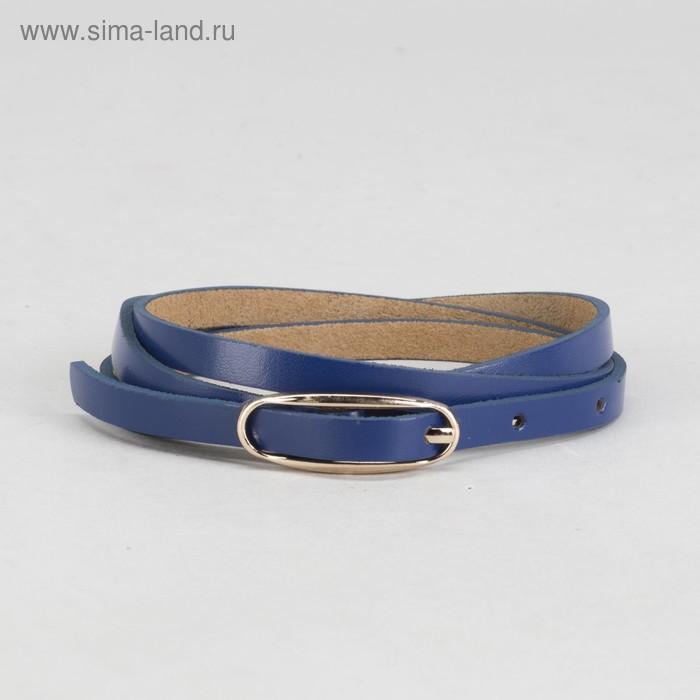 Ремень женский, пряжка под золото, ширина - 1см, синий