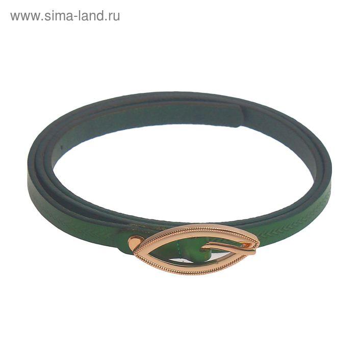 Ремень женский, винт и пряжка под золото, ширина - 1см, зелёный