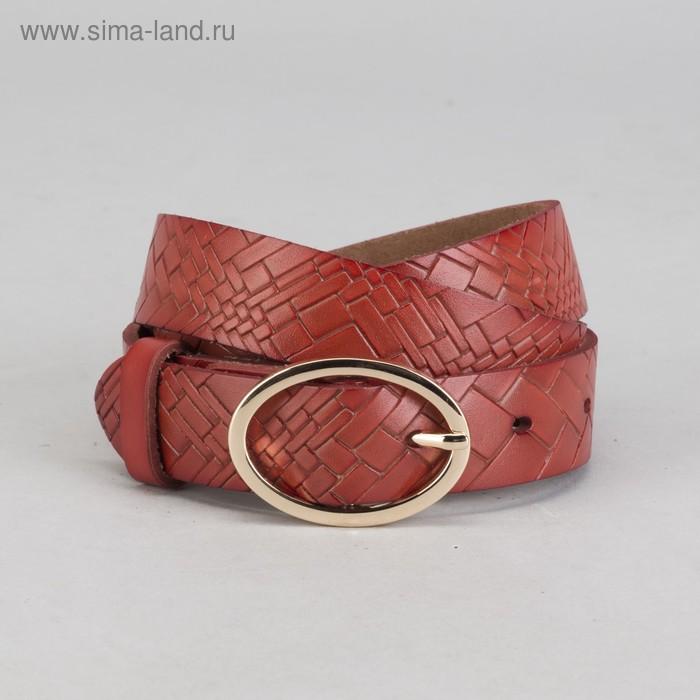 """Ремень женский """"Плетение"""", винт и пряжка под золото, ширина - 3см, красный"""