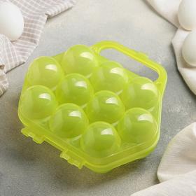 Контейнер для хранения яиц, 19×19×6,5 см, 10 ячеек, цвет МИКС