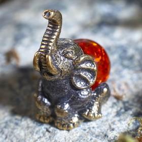 """Сувенир """"Слон богатства"""""""