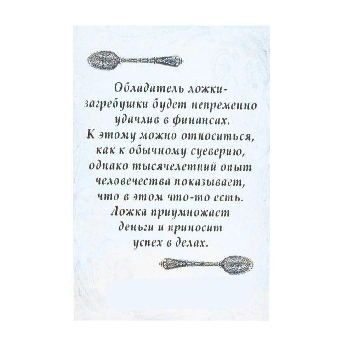 пожелание дню прикольные поздравления к подарку болгарка делает