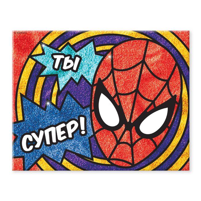 """Фреска """"Ты супер"""", Человек-Паук, с блестками, + бонус игра"""