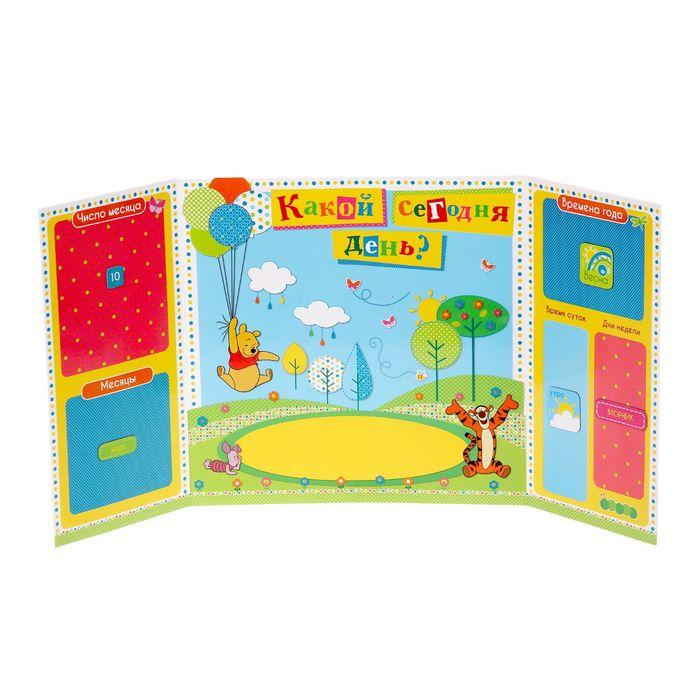 """Магнитный календарь """"Мой первый календарь"""" + 2 листа магнитов, Медвежонок Винни и его друзья"""