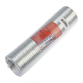 Воздуховод гофрированный 'Воздух', d=120 мм, раздвижной до 3 м, алюминиевый Ош