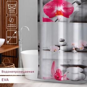Штора для ванной комнаты Доляна «Камни и орхидея», 180×180 см, EVA