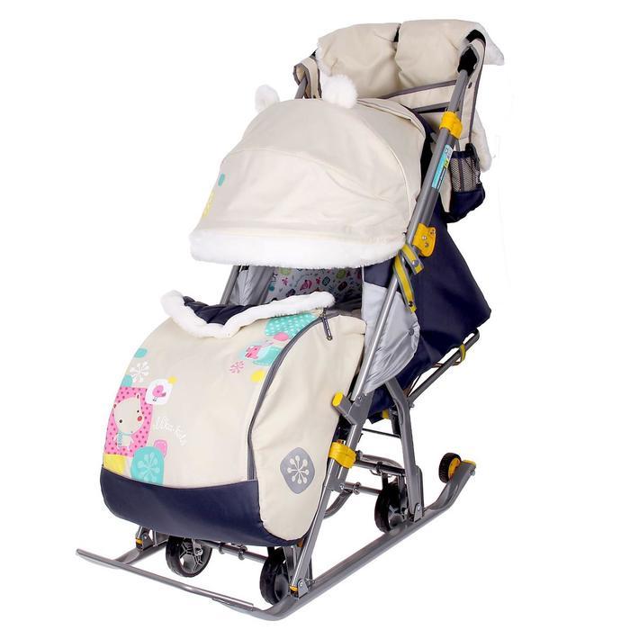 Санки коляска «Ника 7-2», цвет: бежевый (модель 2016 года)