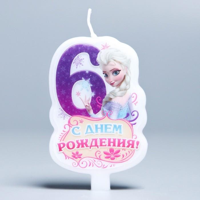"""Свеча в торт Дисней """"С днем рождения"""" цифра 6 Холодное сердце"""