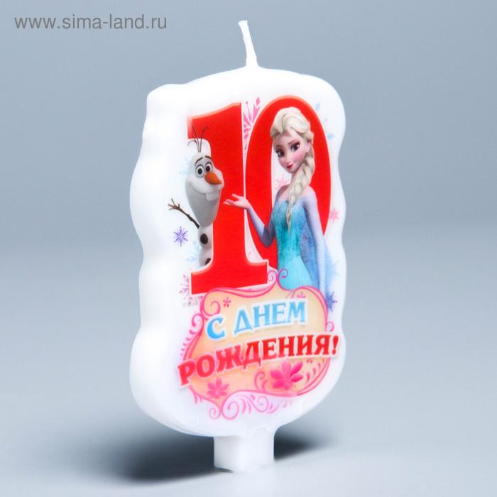 """Свеча в торт """"С днем рождения"""", цифра 10, Холодное сердце"""