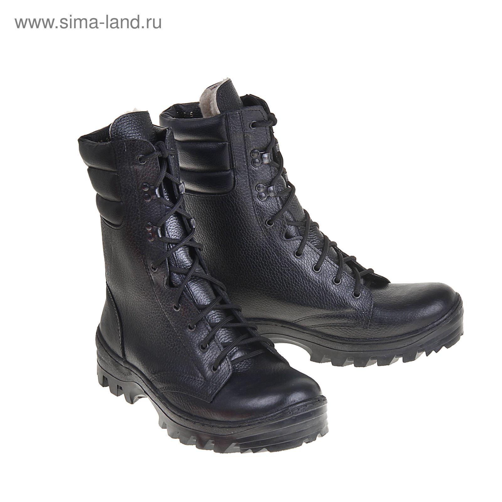 Тактические ботинки БУТЕКС