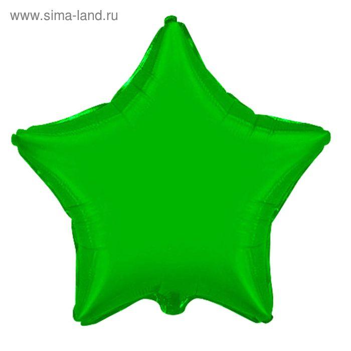 """Шар фольгированный 32"""" """"Звезда"""", металл, цвет зелёный"""