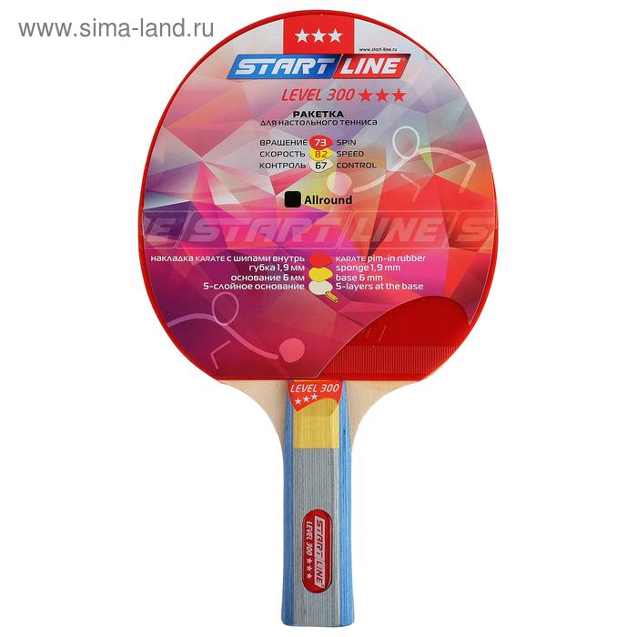 Ракетка для настольного тенниса Start line Level 300 с анатомической ручкой 201e4138808d7
