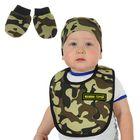 "The carnival set of the military ""mom's hero"", bib, bandana, mittens"