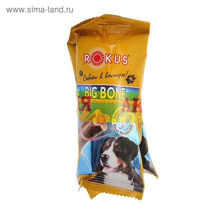 Акция! 1+1! Лкомство ROKUS Big Bone для собак средних и крупных пород 50г
