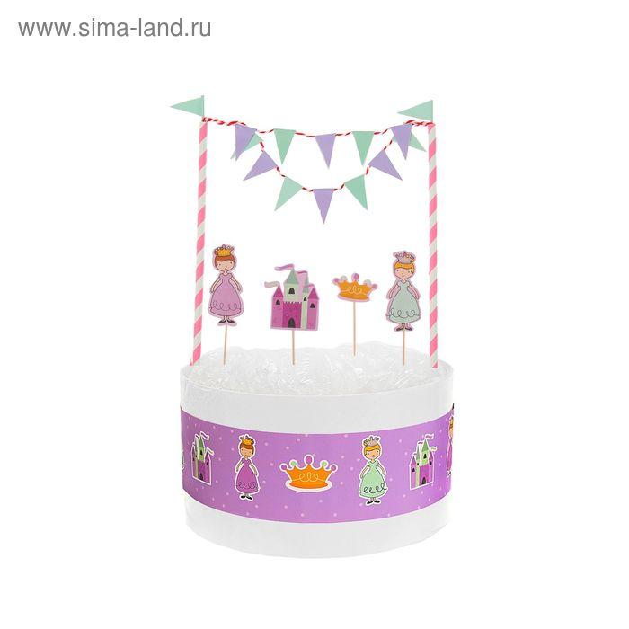 """Набор """"Принцессы"""": 1 гирлянда, 4 пики, 1 лента для торта"""