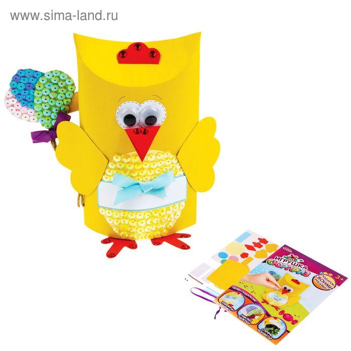 """Игрушка-сюрприз из бумаги своими руками """"Цыплёнок"""" + декор"""