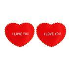 """Сердечки-наклейки """"Я тебя люблю"""", набор 20 шт., цвет красный"""