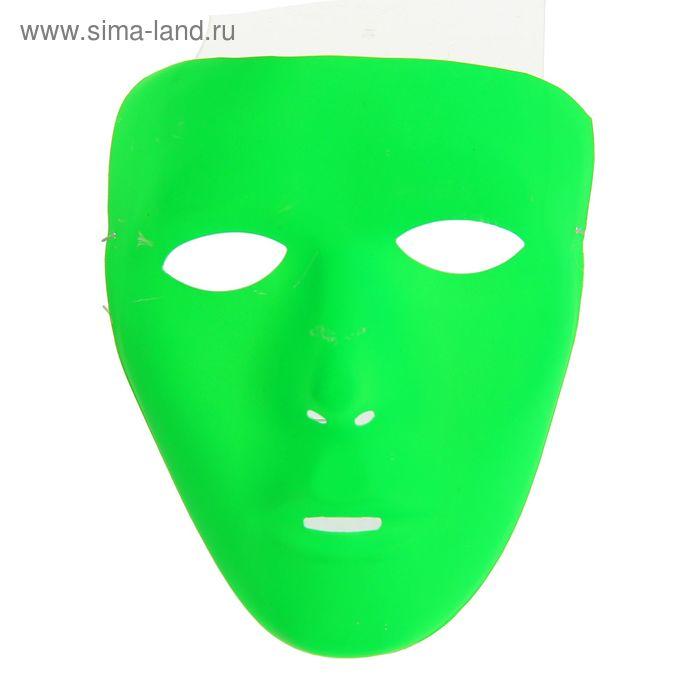 """Карнавальная маска """"Лицо"""", цвет салатовый"""