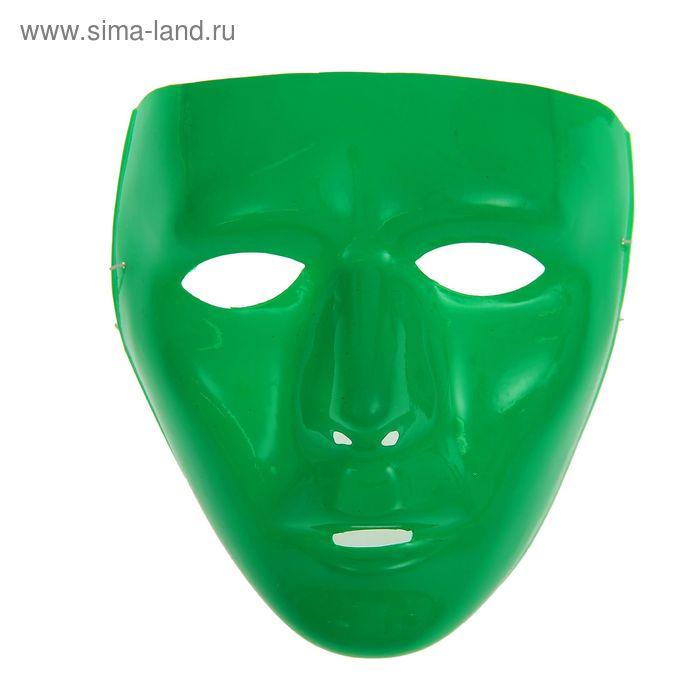 """Карнавальная маска """"Лицо"""", цвет зеленый"""