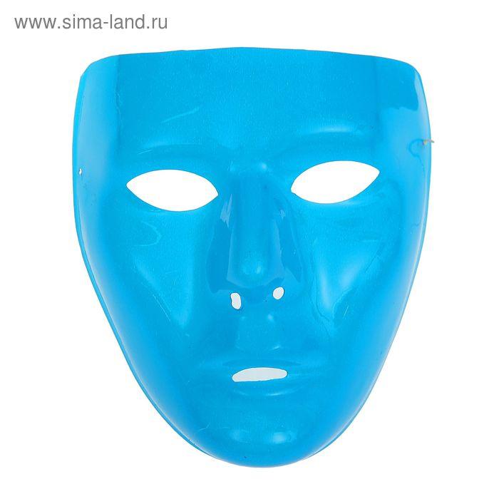 """Карнавальная маска """"Лицо"""", цвет синий"""