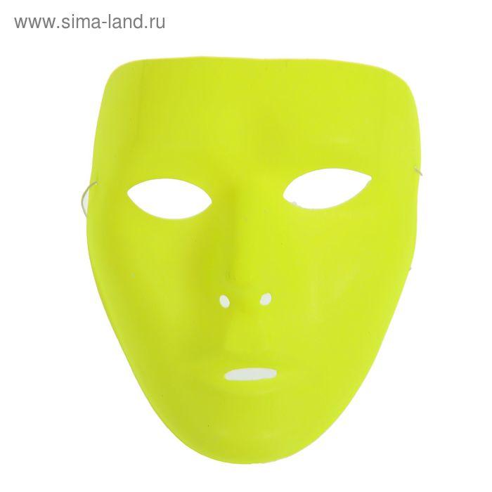 """Карнавальная маска """"Лицо"""", цвет лимонный"""