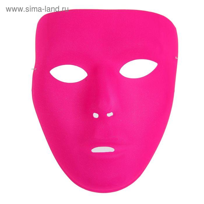 """Карнавальная маска """"Лицо"""", цвет розовый"""