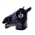 """Карнавальная маска """"Лошадь"""", цвет черный"""